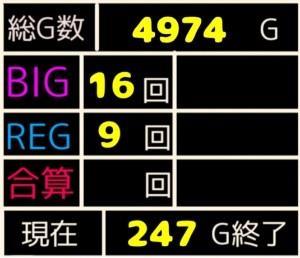 f:id:karutookaruto:20200123150915j:plain