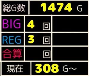 f:id:karutookaruto:20200124095326j:plain