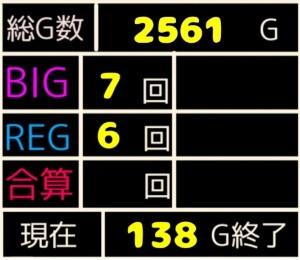 f:id:karutookaruto:20200124153242j:plain