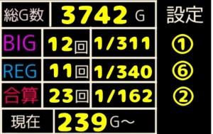 f:id:karutookaruto:20200124163848j:plain