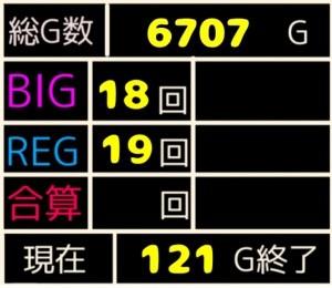 f:id:karutookaruto:20200126092252j:plain