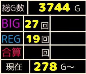 f:id:karutookaruto:20200126092304j:plain
