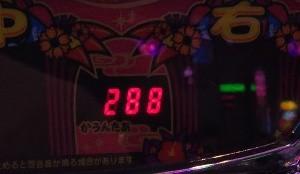 f:id:karutookaruto:20200126225017j:plain