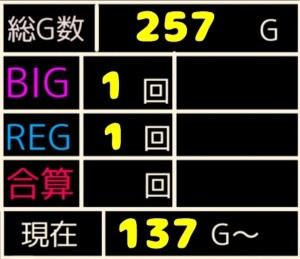 f:id:karutookaruto:20200128091605j:plain