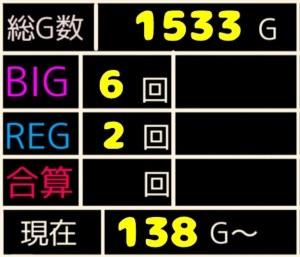 f:id:karutookaruto:20200128091741j:plain