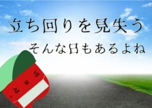f:id:karutookaruto:20200128093227j:plain