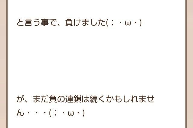 f:id:karutookaruto:20200130223309j:plain