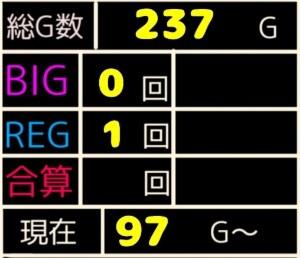f:id:karutookaruto:20200131104349j:plain
