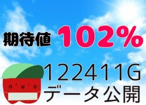 f:id:karutookaruto:20200203100657j:plain