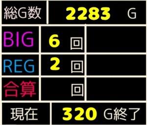 f:id:karutookaruto:20200204094921j:plain