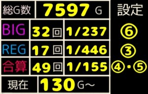 f:id:karutookaruto:20200205090437j:plain
