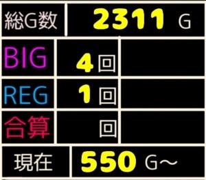 f:id:karutookaruto:20200212084906j:plain
