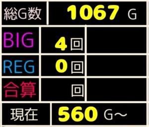 f:id:karutookaruto:20200212085620j:plain