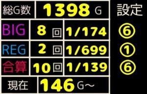 f:id:karutookaruto:20200212093707j:plain