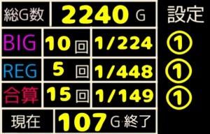 f:id:karutookaruto:20200216094839j:plain