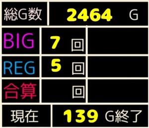f:id:karutookaruto:20200220145105j:plain