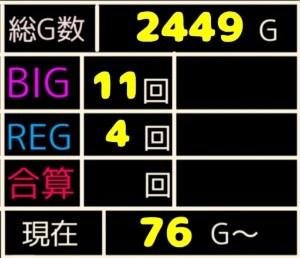 f:id:karutookaruto:20200220145718j:plain