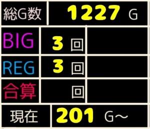 f:id:karutookaruto:20200224102902j:plain