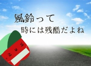 f:id:karutookaruto:20200224201804j:plain