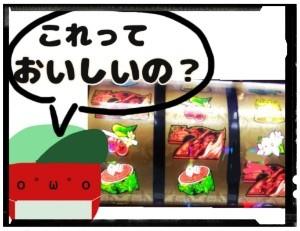 f:id:karutookaruto:20200225152858j:plain