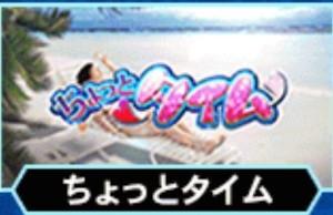 f:id:karutookaruto:20200227230840j:plain
