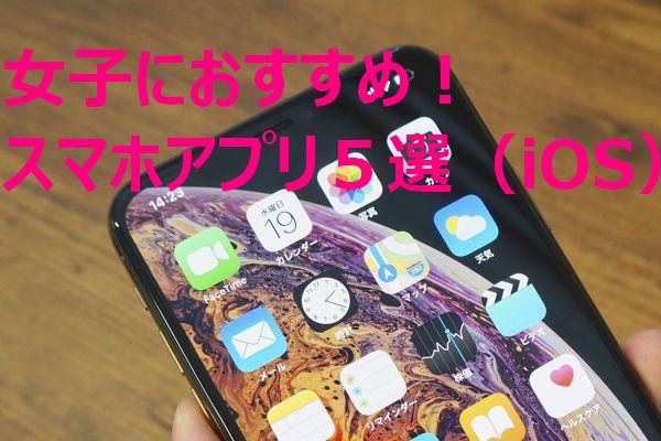 f:id:karyaryatsu:20180928004140p:plain