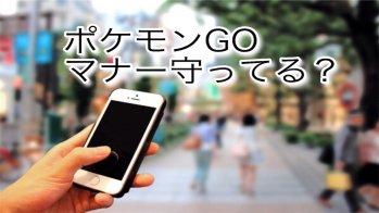 街中でスマートフォンを持つ手の写真