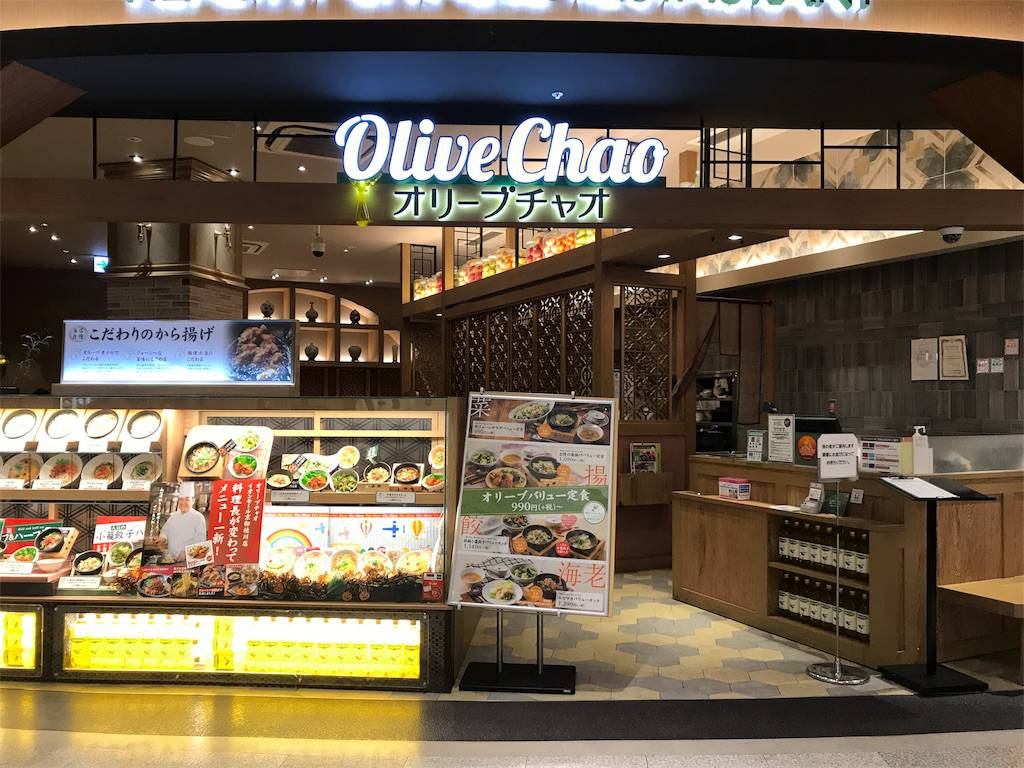 Olive Chao店舗の写真