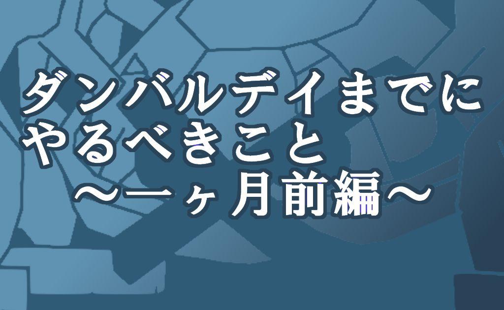 f:id:karyaryatsu:20181016204803j:plain