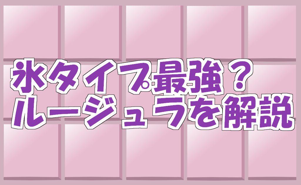 f:id:karyaryatsu:20181016211455j:plain