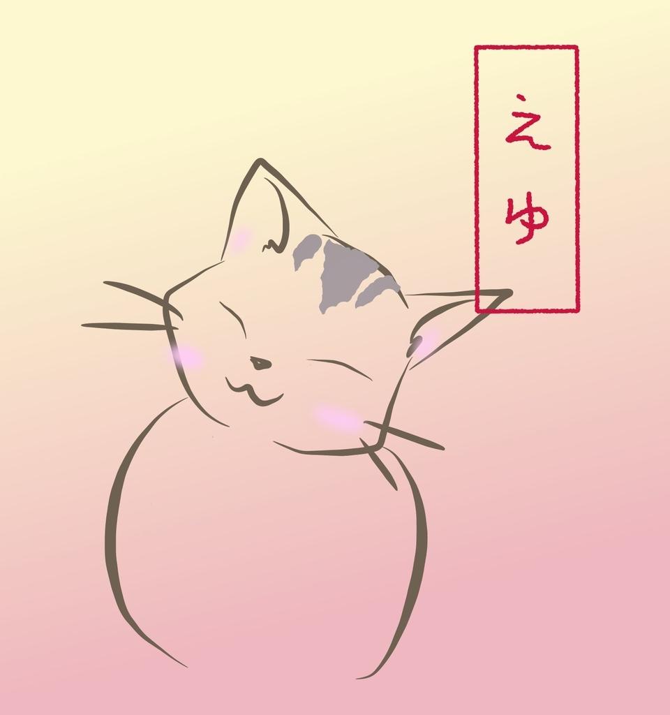 f:id:karyaryatsu:20181016221854j:plain