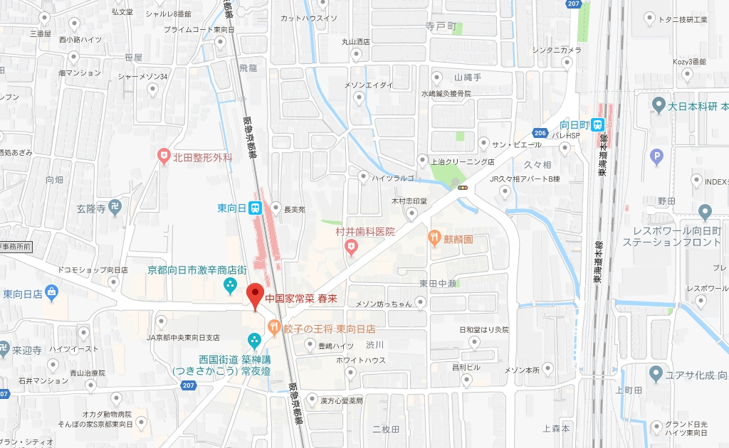 f:id:karyaryatsu:20181020235816p:plain