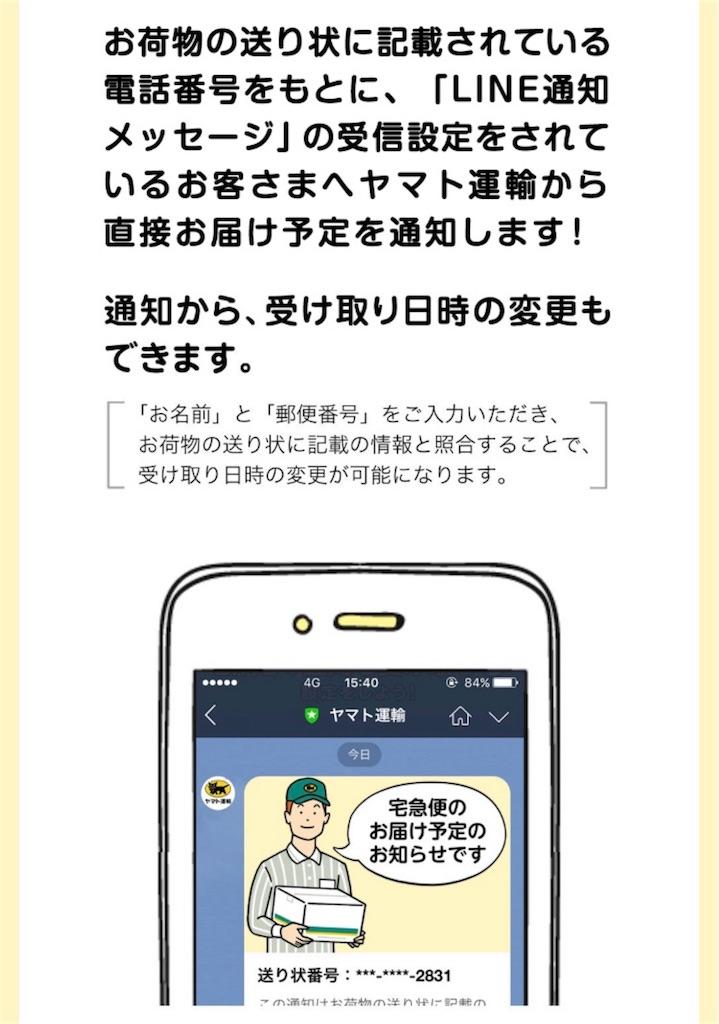 f:id:karyaryatsu:20181115191258j:image