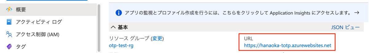 f:id:karyu721:20201218143530p:plain