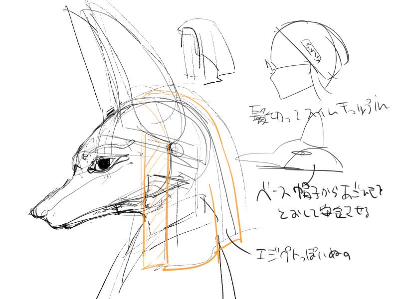 f:id:karyudo_mentosu:20161030004407j:plain