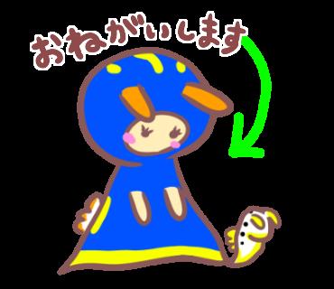 f:id:kasa-umi:20160907224246p:plain