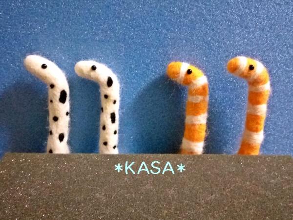 f:id:kasa-umi:20161111230059j:plain