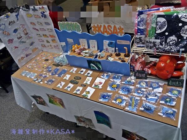 f:id:kasa-umi:20161218233310j:plain
