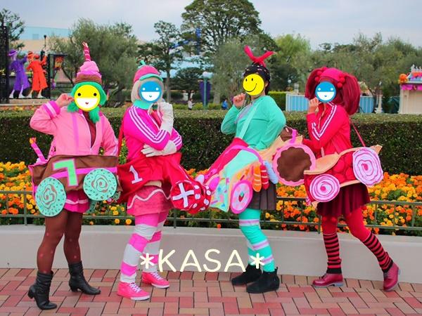 f:id:kasa-umi:20161228233253j:plain