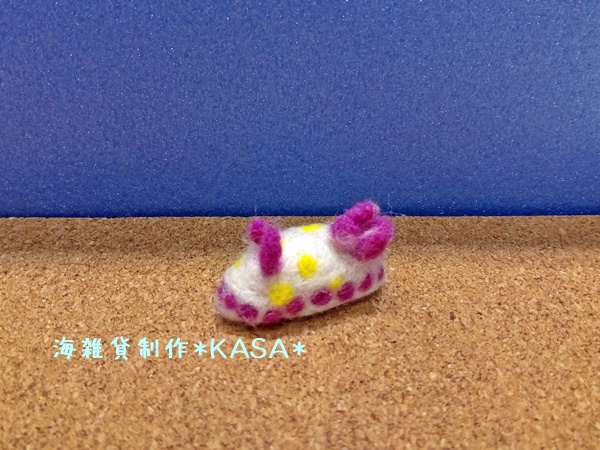 f:id:kasa-umi:20170106213150j:plain