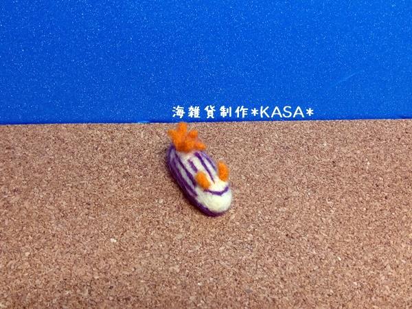 f:id:kasa-umi:20170410114423j:plain