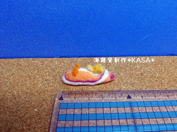 f:id:kasa-umi:20170410115927j:plain