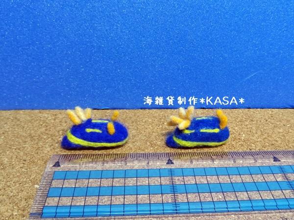 f:id:kasa-umi:20170410123229j:plain