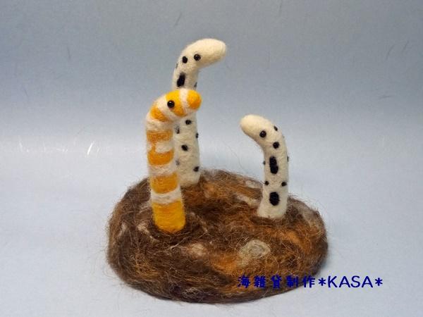 f:id:kasa-umi:20170420121935j:plain