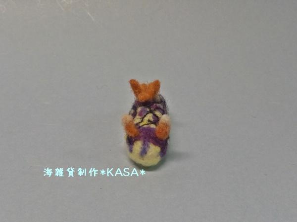 f:id:kasa-umi:20170514231149j:plain