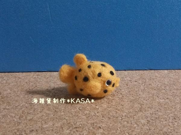 f:id:kasa-umi:20170623225852j:plain