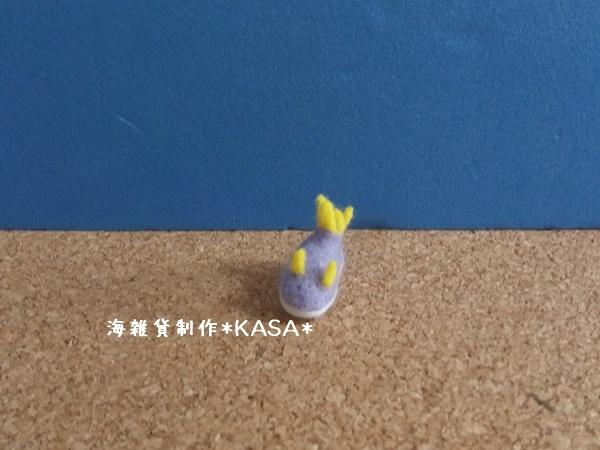f:id:kasa-umi:20170809090726j:plain