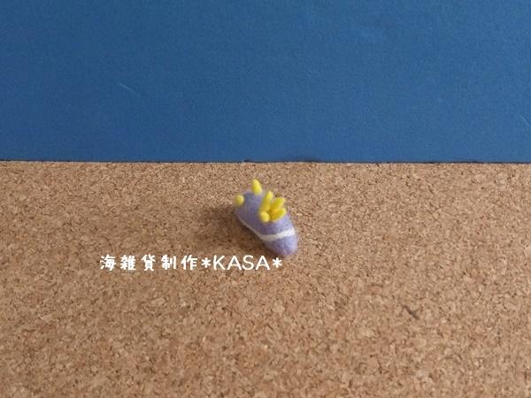 f:id:kasa-umi:20170809090821j:plain