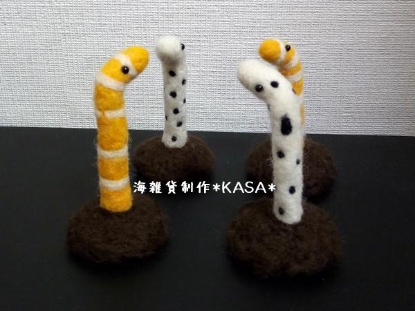 f:id:kasa-umi:20171024220226j:plain