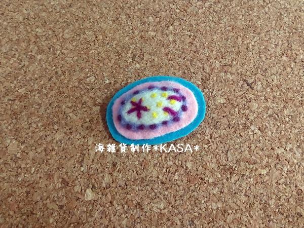 f:id:kasa-umi:20171101224803j:plain